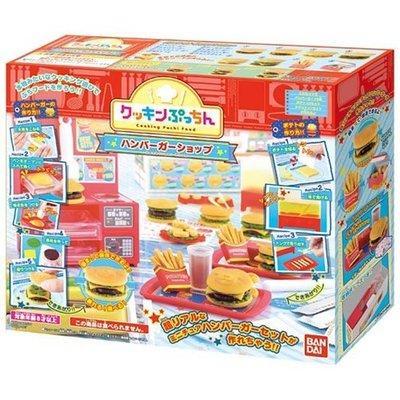 ?PiggyLand?頂溪自取 全新現貨 魔法廚房 歡樂漢堡店 家家酒 女孩玩具 DIY 手作 手創 禮物 正版
