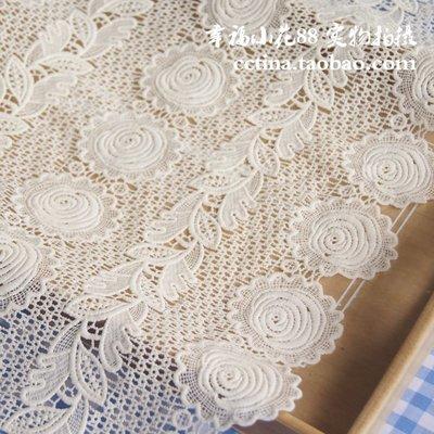 橙子的店 N3 白色牛奶絲立體刺繡鏤空花朵 水溶蕾絲面料 服裝定制布料