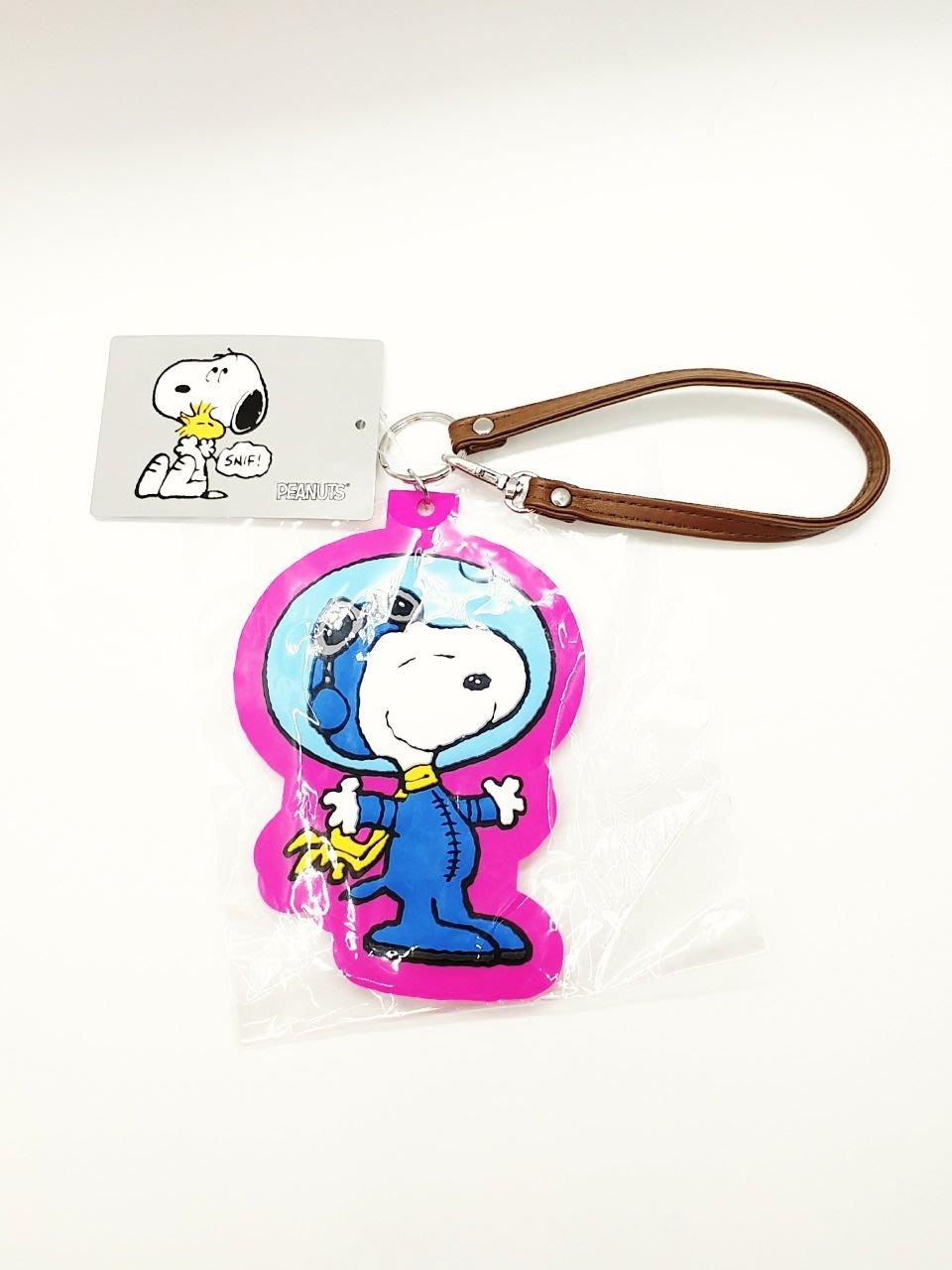 日本Snoopy史努比 包袋行李吊牌