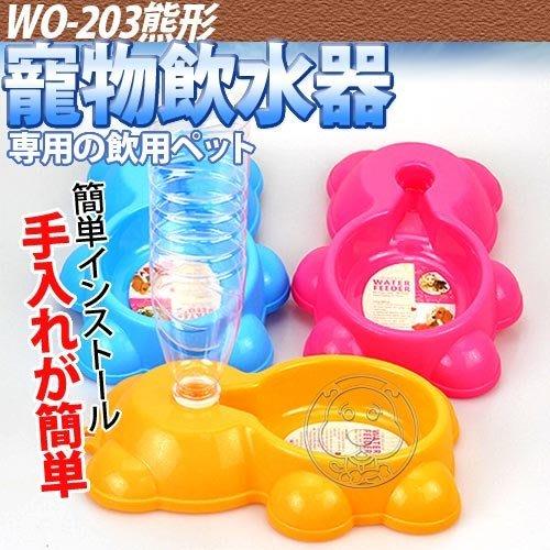 【🐱🐶培菓寵物48H出貨🐰🐹】DYY》WO-203可愛熊形飲水碗27cm 特價69元(蝦)