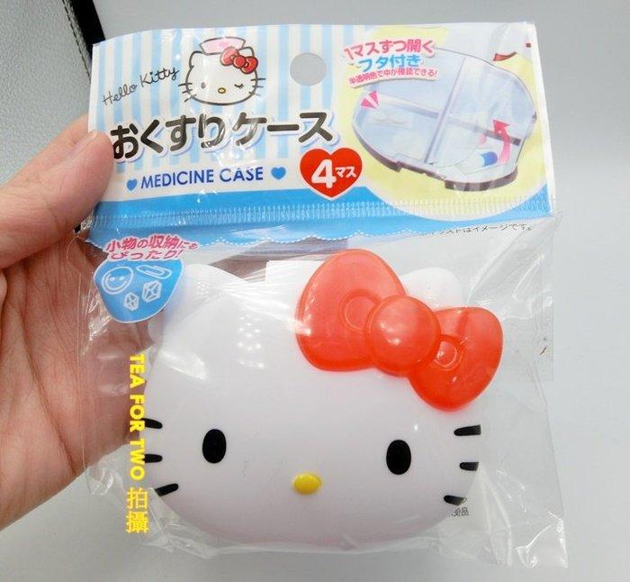 現貨TP7,日本Hello Kitty 貓大臉造型四格小收納盒