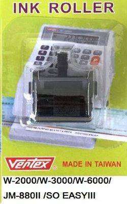 永綻*支票機墨輪 墨球世尚 VERTEX W-2000,W-3000,W-6000/AY6000/SO EASYIII