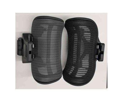 2018年版 AERON 專用頭枕黑色直條紋網可高低固定版本(適用AERON ,NEW AERON) 限豪優老客戶下標區