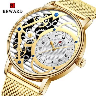 【潮裡潮氣】REWARD米蘭尼斯網帶手錶日本跨境男士石英手錶3ATM防水休閒男表RD62003M