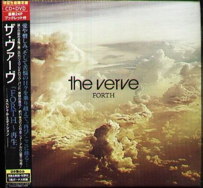 K - The Verve - Forth Special Edition -日版 CD+DVD+2BONUS NEW