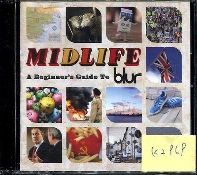 *真音樂* BLUR / MIDLIFE 2CD 歐版 二手 K2969 (清倉.下標賣4)