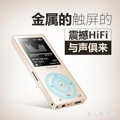 8GB mp3播放器外放有屏歌詞mp4觸摸屏超薄隨身聽學生竊聽器   XY3000   TW