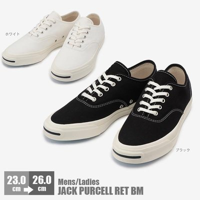 TSU 日本代購 Converse JACK PURCELL RET BM  帆布鞋 開口笑 工裝 搭配 男女
