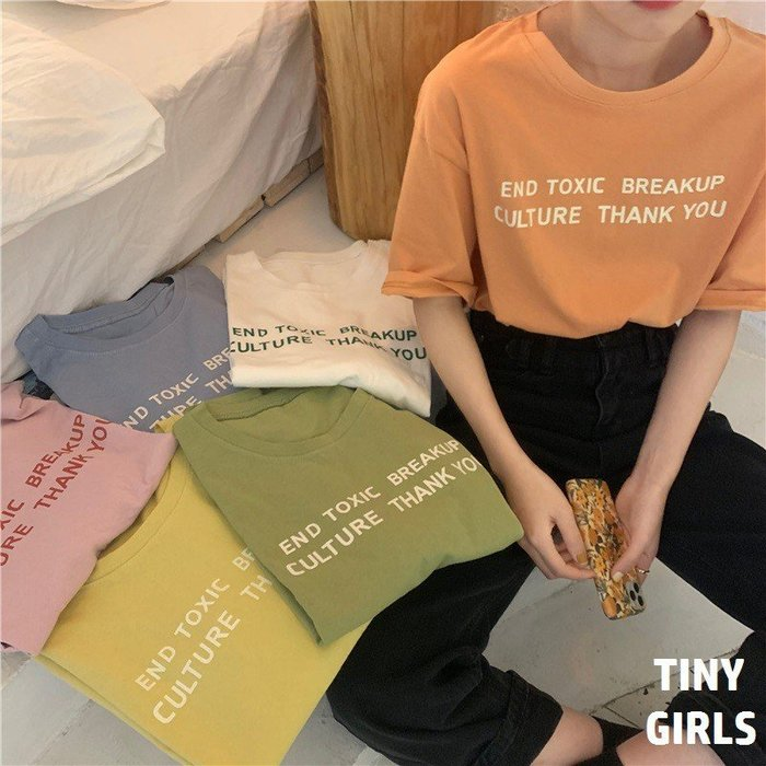 韓系簡約字母T 短袖T袖 撞色 可愛 夏季 字母 印花 T恤 ins 超火 2020 新款 糖果色 素T
