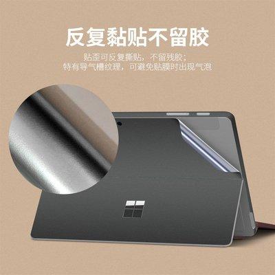 新微軟New Surface Pro6平板筆記本純色電腦貼紙背貼背膜貼膜保護膜外殼膜磨砂配件