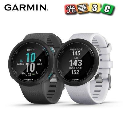 【光華3C】Garmin SWIM 2 GPS光學心率游泳錶 智慧手錶 游泳錶 swim2