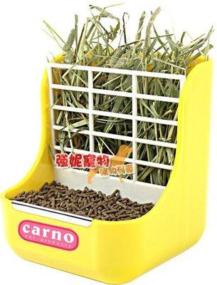 強妮寵物◎CARNO固定2合1草架餵食盒 牧草架 +  食盆 碗