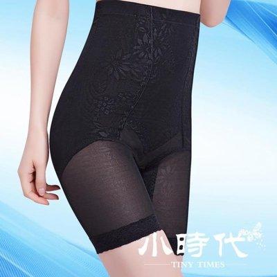 塑身馬甲 腰夾/束腰 薄款高腰收腹內褲產后褲束縛內褲