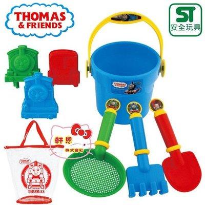 《軒恩株式會社》湯瑪士 日本尾上萬出品 堆砂堡 沙灘 挖沙 玩沙 水桶 洗澡玩水 玩具 附收納袋 006285