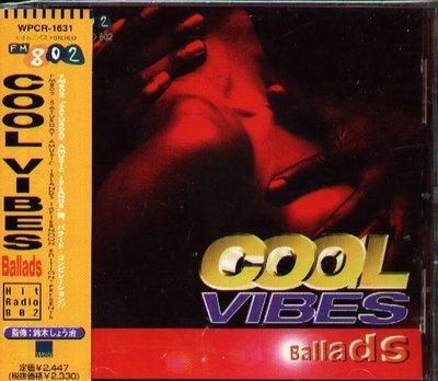 八八 - Cool Vibes II - 日版 CD BLUE MAGIC KEITH SWEAT TEVIN