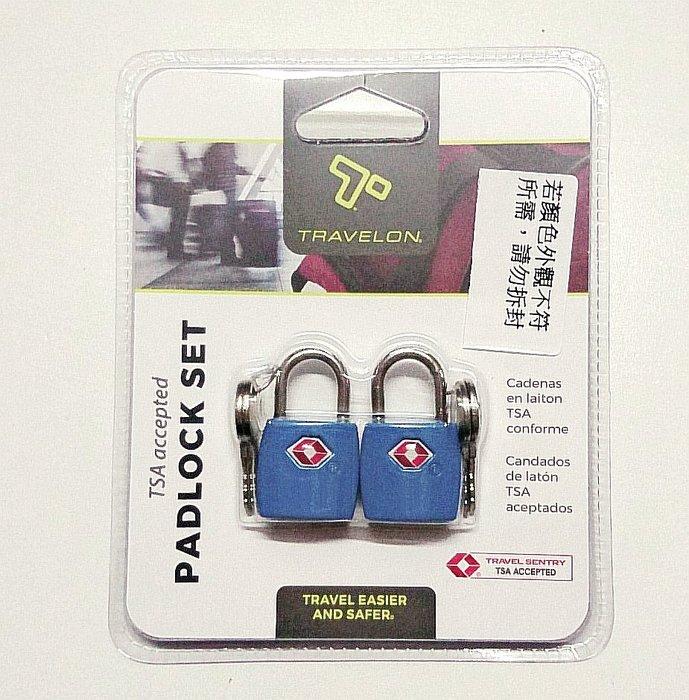 AsukA的衣物間~美國TRAVELON TSA海關行李箱背包日記本小型鑰匙鎖2入(藍色)