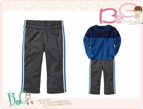 【B& G童裝】正品美國進口GAP Side-stripe active pants 灰色長褲2,3yrs