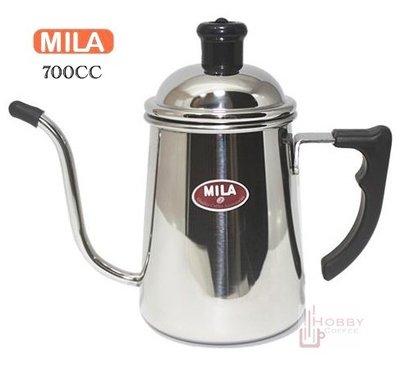 【豐原自取店面經營】MILA 不銹鋼細口咖啡手沖壺-700CC