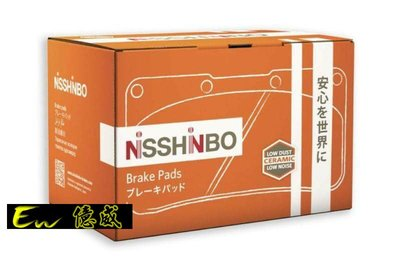 :億威汽材:日本NiSSHiNBO 高...