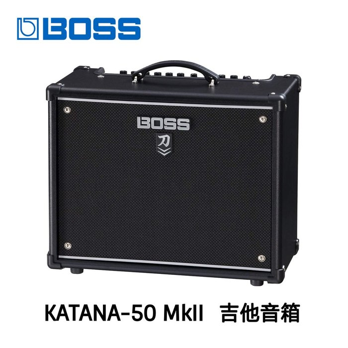 ♪♪學友樂器音響♪♪ BOSS KATANA-50 MkII 刀 Mk2 第二代 50瓦 吉他音箱 電吉他 木吉他