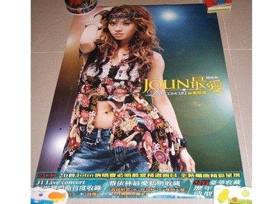 Jolin 蔡依林 最愛Live Concert 演唱會音樂精選專輯 正版海報