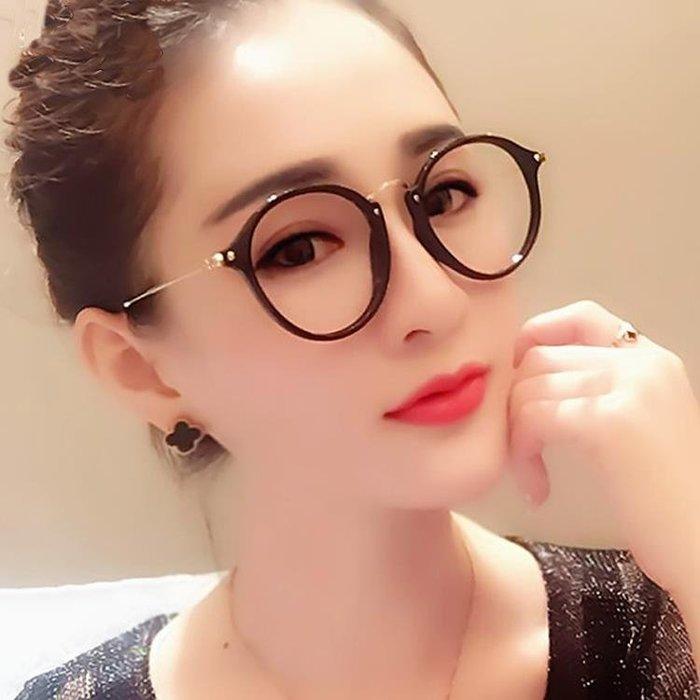 (免運)復古近視眼鏡框女文藝平光鏡韓版大臉圓形簡約超輕眼睛架潮無鏡片 [BOOM]