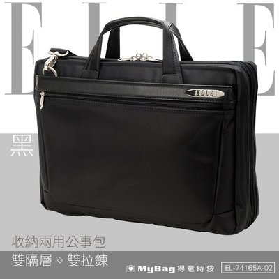 ELLE HOMME 公事包 黑色 多拉鍊袋夾層設計 筆電側背包 EL-74165A-02 得意時袋