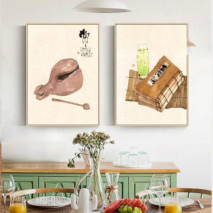 新中式簡約素雅民俗民味裝飾畫畫芯微噴打印餐廳客廳掛畫壁畫(4款可選)