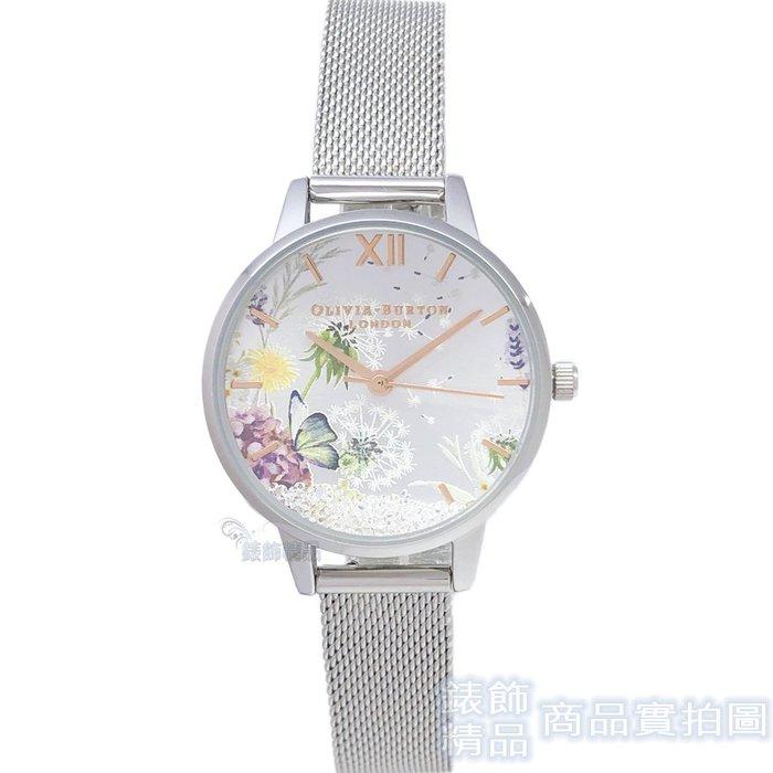 OLIVIA BURTON 腕錶 OB16SG03 許願蒲公英 銀色陽光流動水晶 金屬網狀錶帶 女錶30mm【錶飾精品】