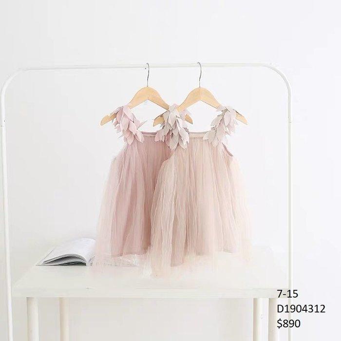 【Girl】 JC BABY 氣質花肩帶紗洋裝(共兩色) #D1904312