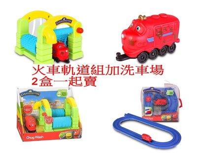 小禎雜貨  正版湯瑪士小火車系列 恰恰特快車洗車場加火車軌道組一起出售599元