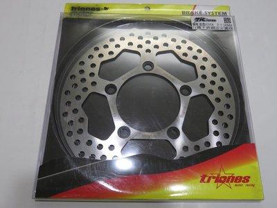 川歐力士 TRIONES 雷霆 Racing 150 180 超5 G6 白鐵不銹鋼 240 MM 圓碟 固定碟盤