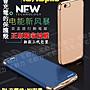 【宅動力】Joyroom 蘋果 iphone8/ i8plus 超...