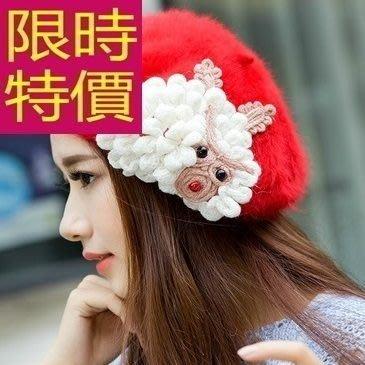 毛帽針織明星款-有型禦寒羊毛英倫女帽子7色63w9[獨家進口][米蘭精品]