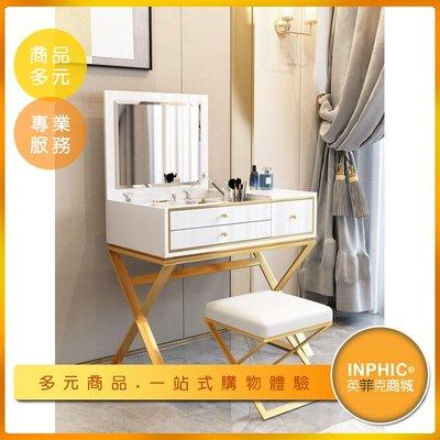 INPHIC-翻蓋梳妝台/化妝台 化妝桌椅組含鏡子 亮面烤漆-IABL00410BA