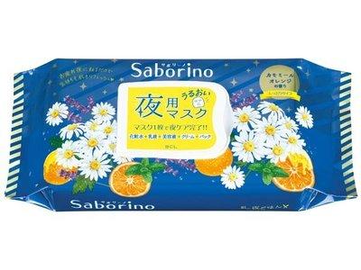 BCL Saborino晚安面膜(28枚入)  化妝水、乳液、乳霜、精華液、面膜 5合1  睡前保養超輕鬆