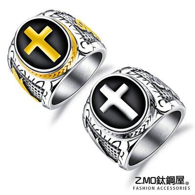 白鋼戒指 中性戒指 復古十字架戒指 情人禮物 聖誕節禮物 單個價【BKS603】Z.MO鈦鋼屋