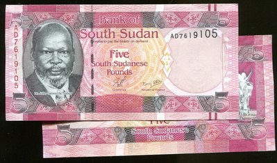 South SUDAN ( 南蘇丹紙幣), P6 , 5 POUND , 2011 ,品相全新UNC