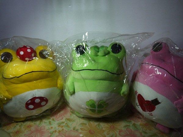 麥物堂珍藏公仔娃娃~全新『福蛙~中型款』*最佳禮物