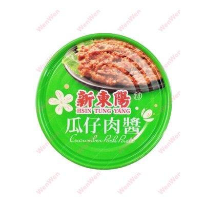 新東陽系列-新東陽瓜仔肉醬(160g/罐)