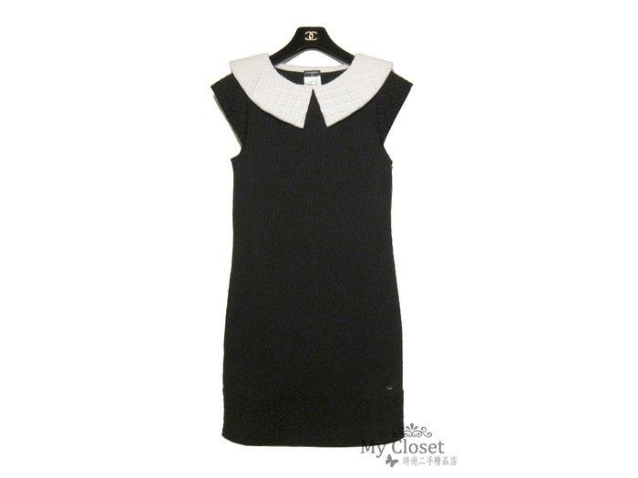 My Closet 二手名牌 CHANEL 2013 白領黑色無袖針織洋裝