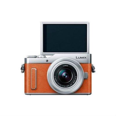 來來相機 Panasonic GF10 12-32mm 變焦鏡組  橘色