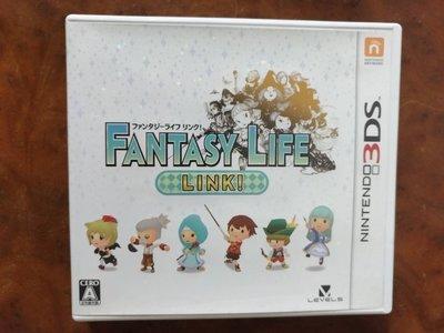 【任兩件免運】【中古】3DS 奇幻生活 FANTASY LIFE LINK 日文版