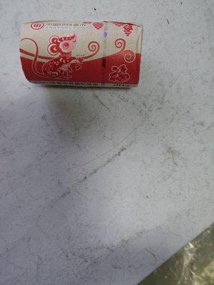 大陸2020年賀歲幣,老鼠一卷20枚一標 原封卷原封盒5條6750元台北市可面交資料關於我