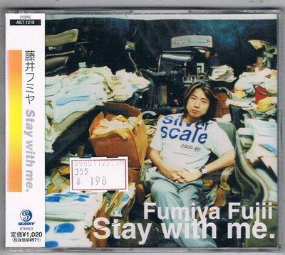[鑫隆音樂]日本CD-藤井 Fumiva Fujii /Stay with me /全新/免競標