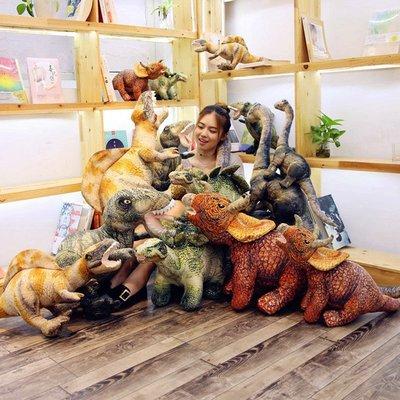 絨毛玩偶公仔抱枕兒童送禮 仿恐龍公仔布娃娃可愛毛絨玩具抱著睡覺超萌男女孩生日情人節禮物