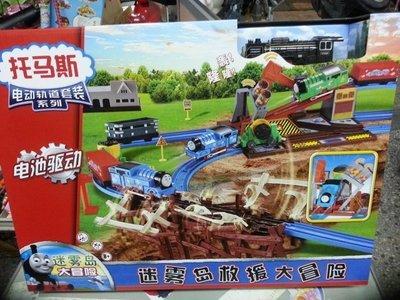 111玩具-大型-電動--聲光-迷霧多多島大冒險托馬斯火車組---內附黑色火車頭--下標就是直購價