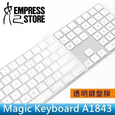 ~妃小舖~APPLE Magic Keyboard A1843 超薄 透明 無線 藍芽 鍵