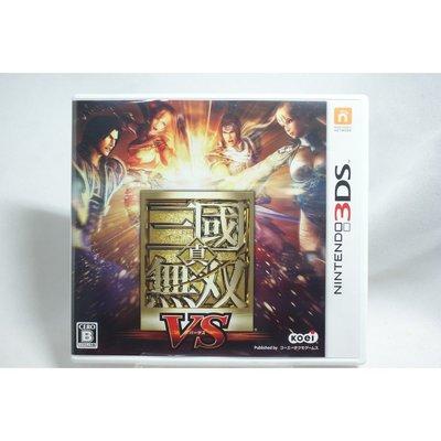 [耀西]二手 純日版 任天堂 3DS N3DS 真‧三國無雙 VS 含稅附發票