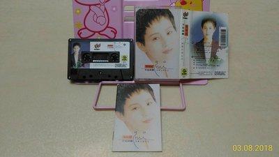 滾石唱片1990 李明依 不是演戲 錄音帶磁帶